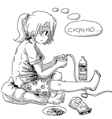 Рисунок скучающая девочка