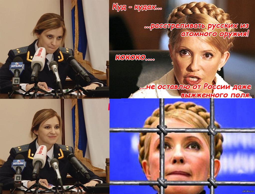 vibori-vagina-natalya