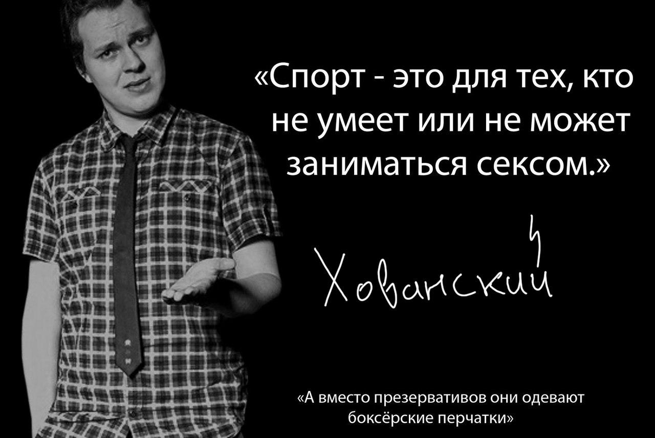 hovanskiy-remnem-po-zhope-dam